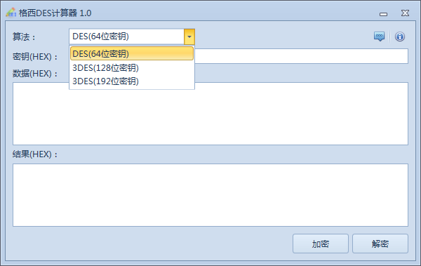 Geshe Toolbox - Geshe Infomation Technology Co , Ltd
